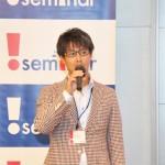 基礎から学ぶ売れるPRの仕掛け方-写真-花崎章