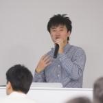 ゲーミフィケーションの基本とケーススタディゲームのチカラがビジネスを変える-写真-岡村健右氏3