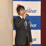 Facebookとの対比で読み解くGoogle+最新動向とビジネス活用-写真-花崎章