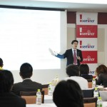 BtoBビジネスのためのネット戦略-写真-雨宮和弘氏2