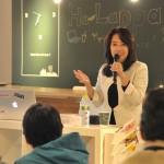 【無料セミナー】熊坂仁美のYouTube動画再生100万回突破のヒミツ-熊坂仁美さん-2
