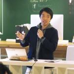 明日から使える 成果が上がる インスタグラム ビジネス活用のきほん-本門功一郎氏3