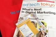 adtech-tokyo-2014