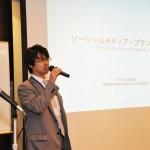 ソーシャルメディア・ブランディング-写真-花崎章2
