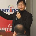 位置情報活用事例から学ぶ 店舗集客のための最新デジタルマーケティング-写真-宮田正秀氏4