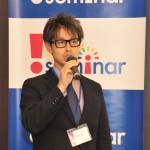 位置情報活用事例から学ぶ 店舗集客のための最新デジタルマーケティング-写真-花崎章