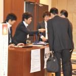 あの湯川鶴章さんとチームTechWaveが福山にやってくるSP-写真1