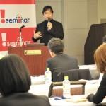 位置情報活用事例から学ぶ 店舗集客のための最新デジタルマーケティング-写真-宮田正秀氏