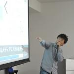 ゲーミフィケーションの基本とケーススタディゲームのチカラがビジネスを変える-写真5