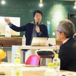 明日から使える 成果が上がる インスタグラム ビジネス活用のきほん-本門功一郎氏2